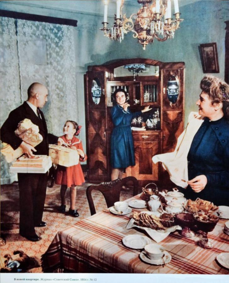Журнал Советский Союз, 1954-