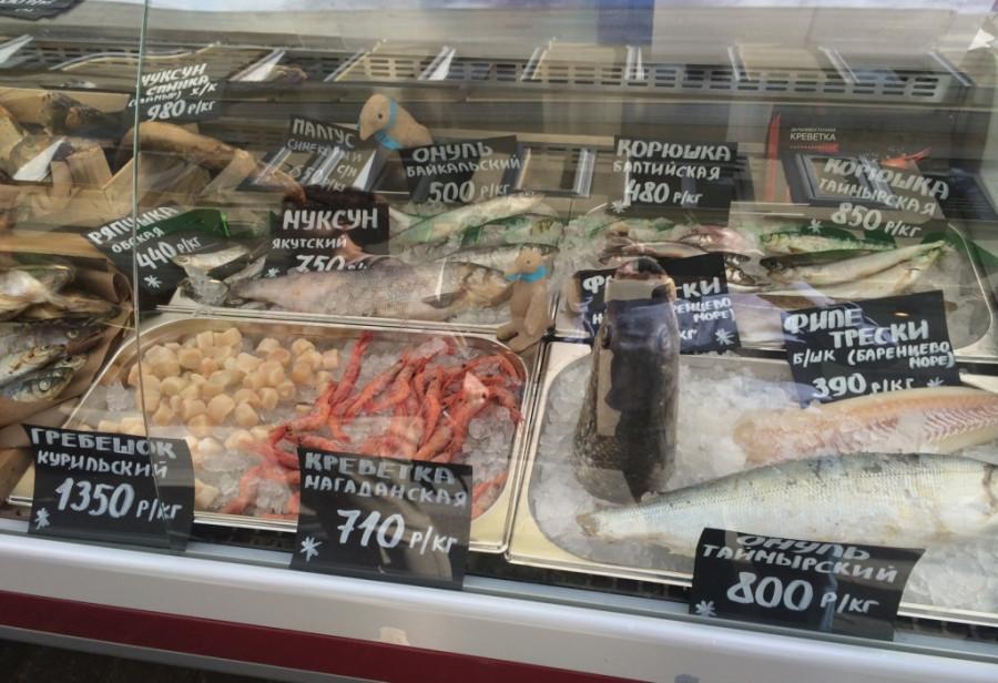 Рыба-