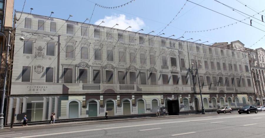 Гостиница Центральная-