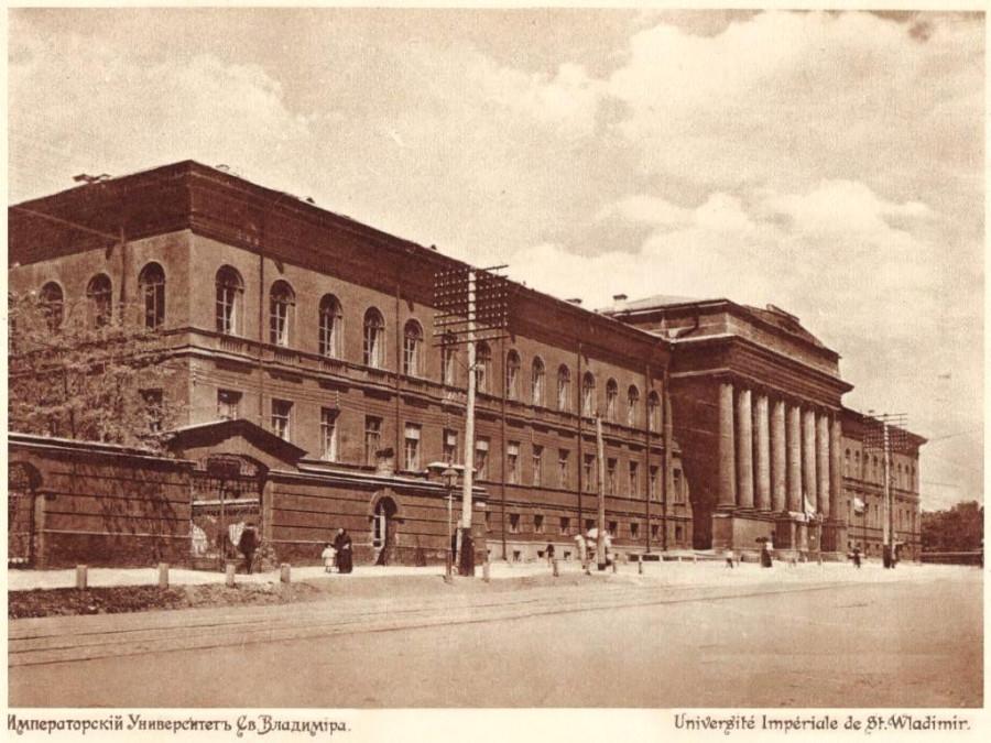 Киевский университет 1-
