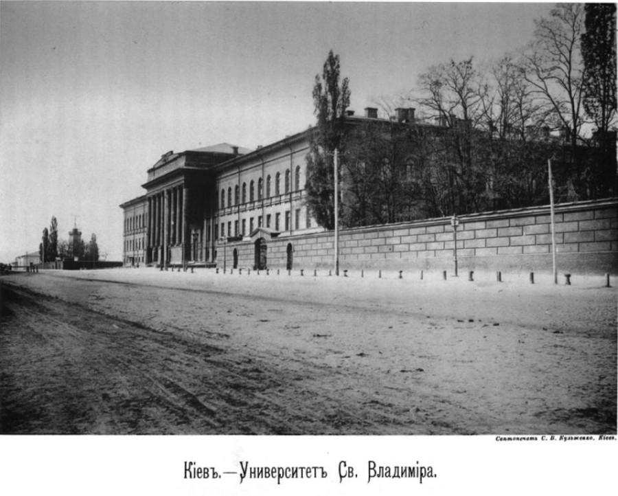 Киевский университет 2-