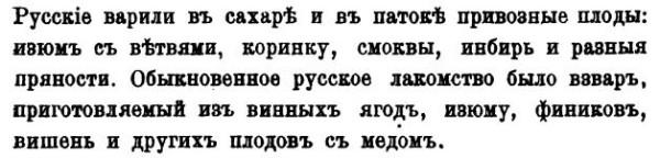 Костомаров
