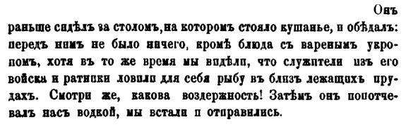 Укроп 2