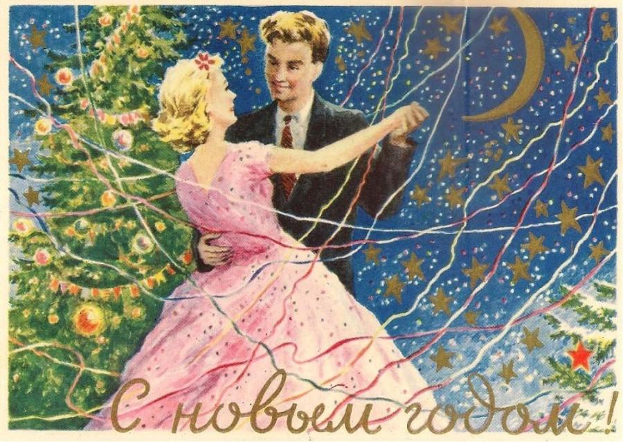 С Новым годом - 1958 год