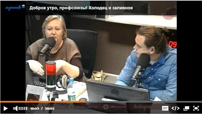Радио маяк-