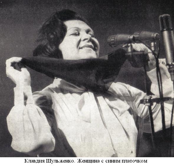 Шульженко