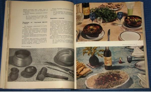 Армянская кулинария - разворот- сж