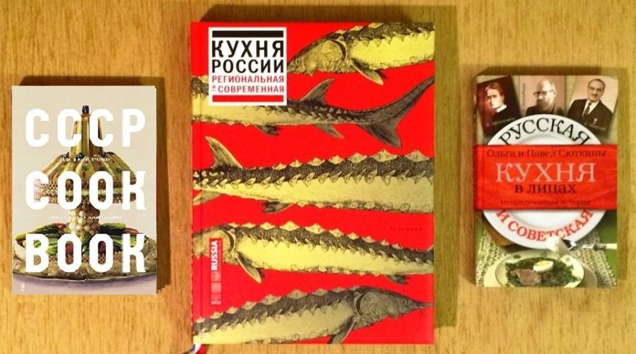 Русская кухня жж
