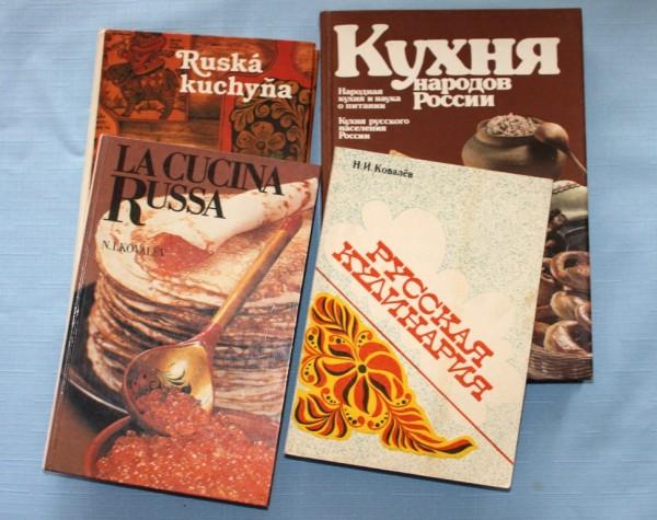 Книги Ковалева