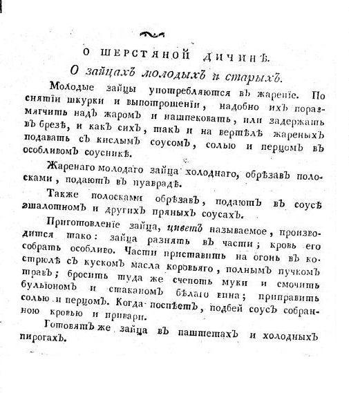 Левшин 1-1