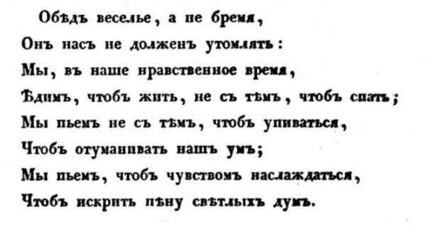 Филимонов 1-