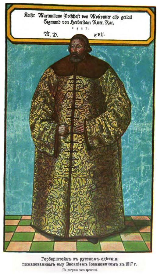 Портрет 1