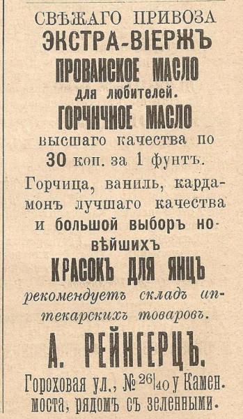 Реклама 5