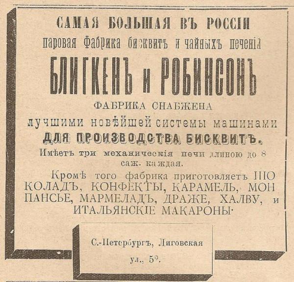 Реклама 6