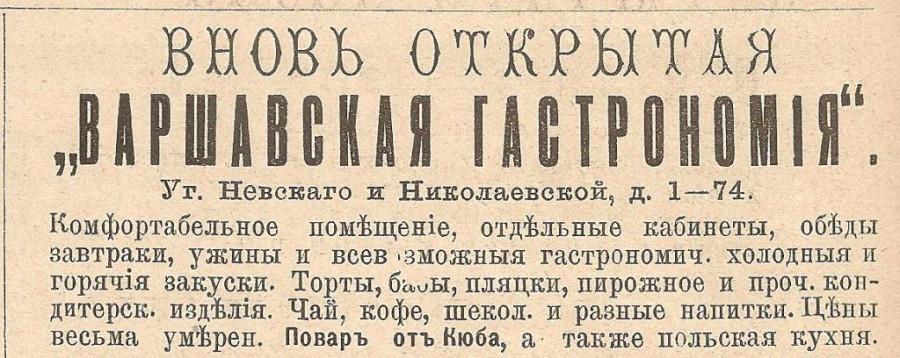 Реклама 9