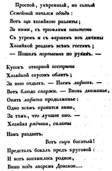 Филимонов 4-