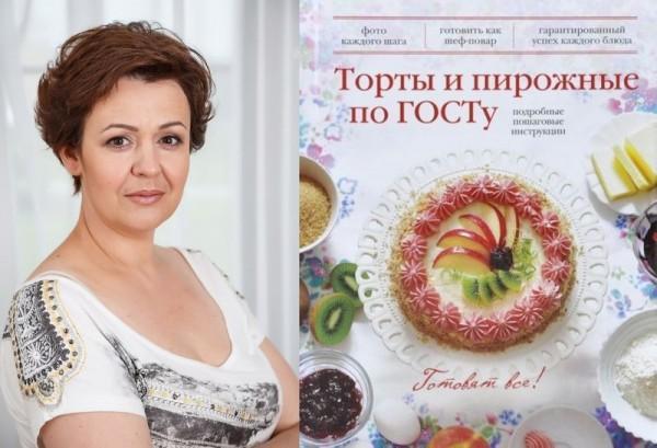 Савкова