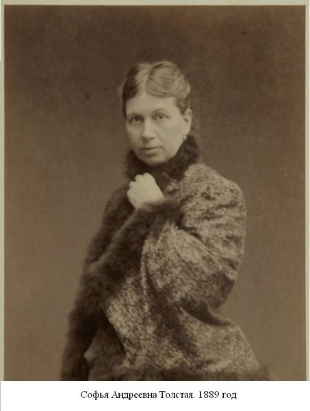 Софья Толстая 1889