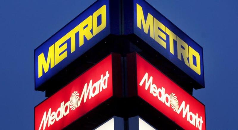 Metro, похоже, сворачивается в России