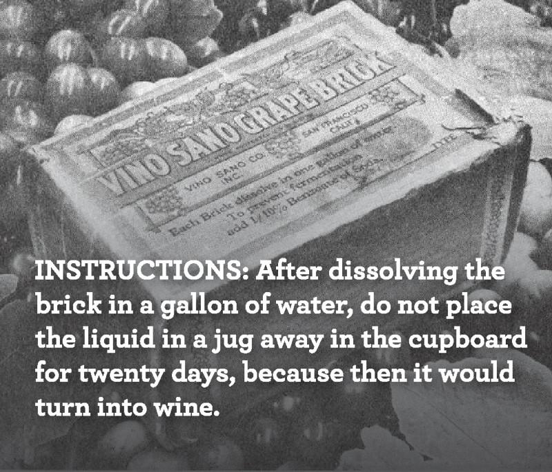 Алкоголики – это наш профиль вино