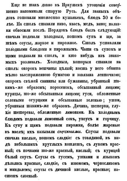 Авдеева-цитата 1
