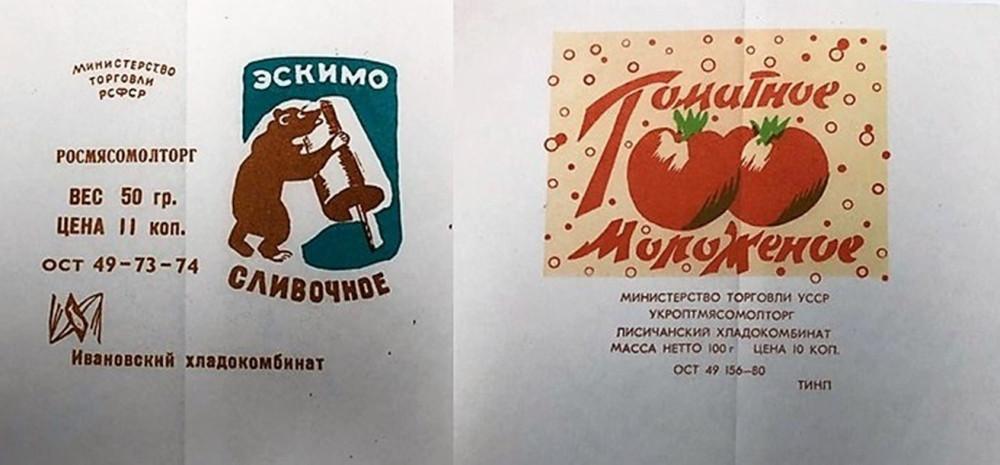 В Москве будет Музей мороженого! мороженое