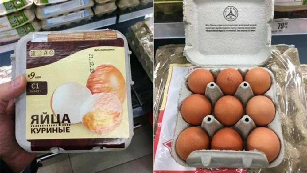 Яйца Путина