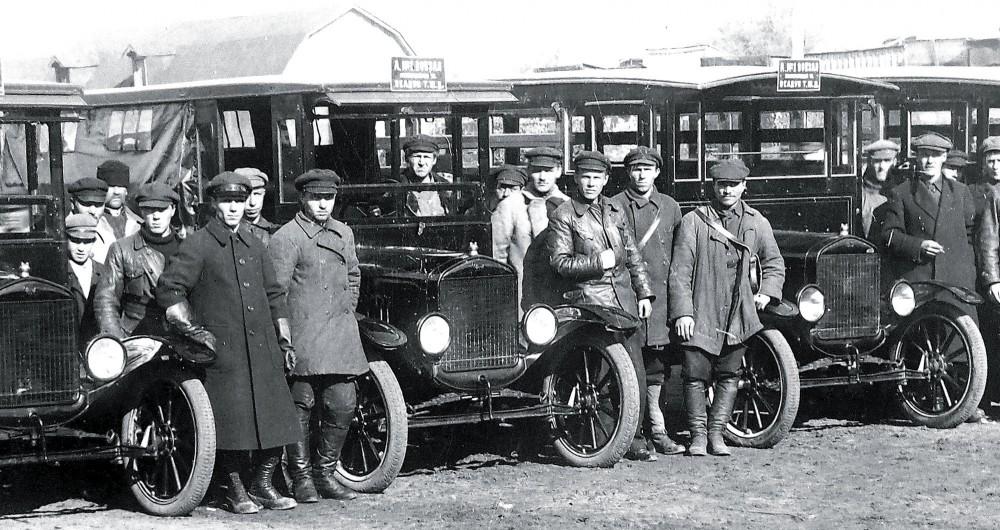 Курьер с доставкой из 1929 года