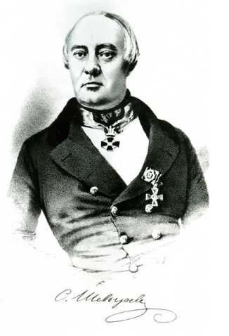 Степан Петрович Шевырев (1806-1864)