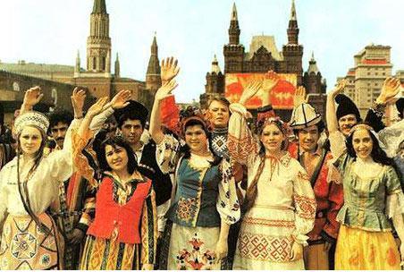 Советское многонациональное