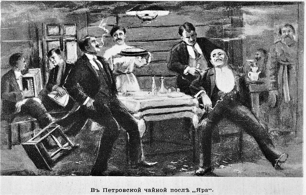 """Журнал """"Огонек"""" (1914 год)"""