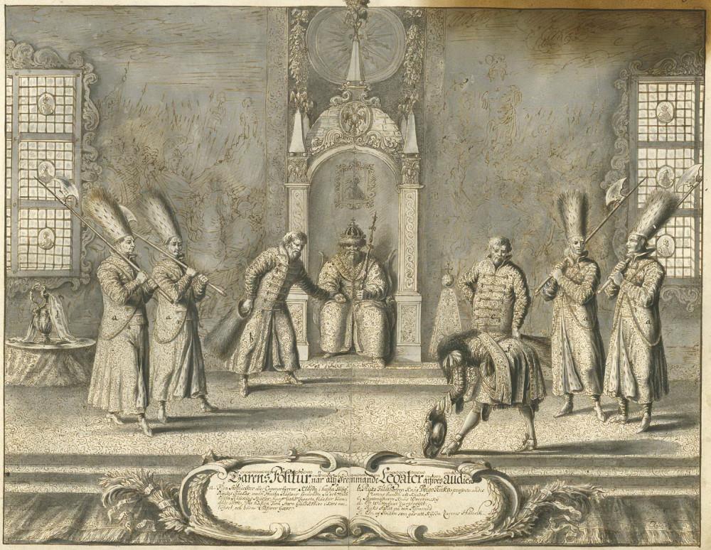 Эрик Пальмквист. Приём царём Алексеем Михайловичем шведского посольства в 1674.