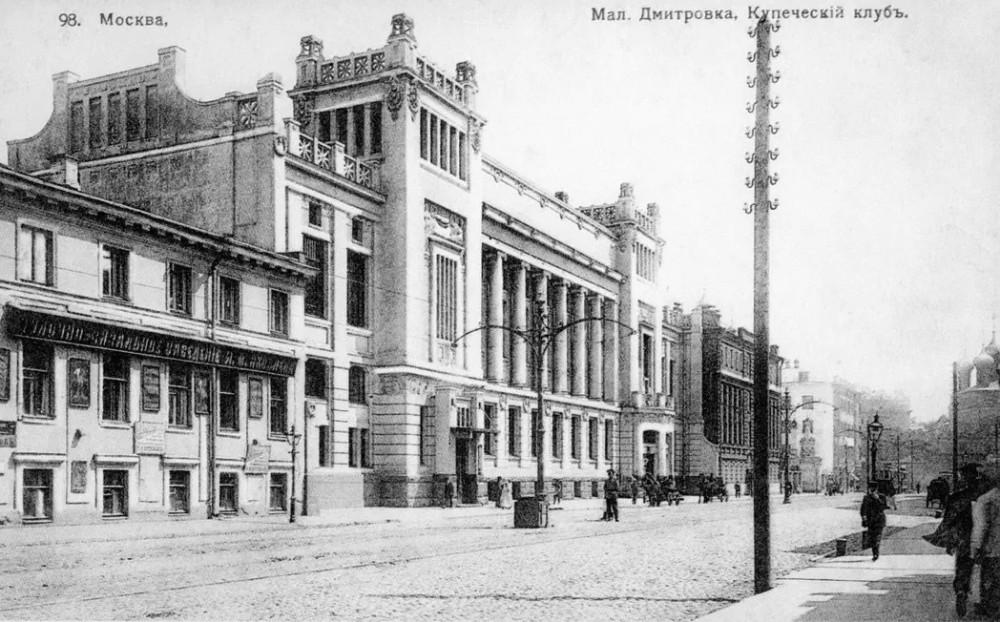 Московский Купеческий клуб, построенный в стиле модерн архитектором Ивановым-Шицем в 1907-1909 гг.