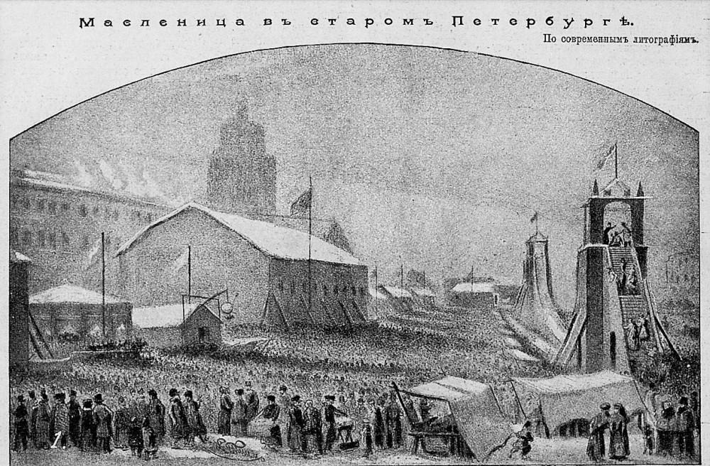 Вид Адмиралтейской площади в Санкт-Петербурге с 11 по 18 февраля 1851 года