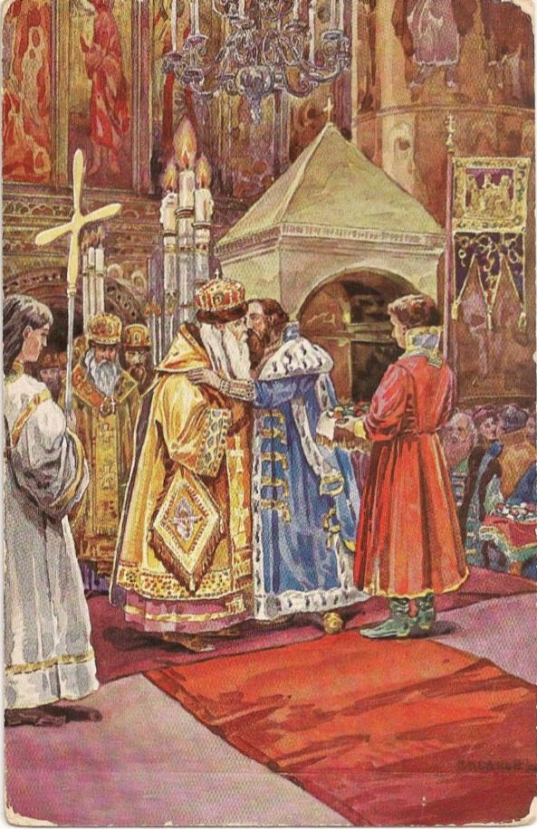 Царь христосуется с Патриархом в Успенском соборе (XVII в.)