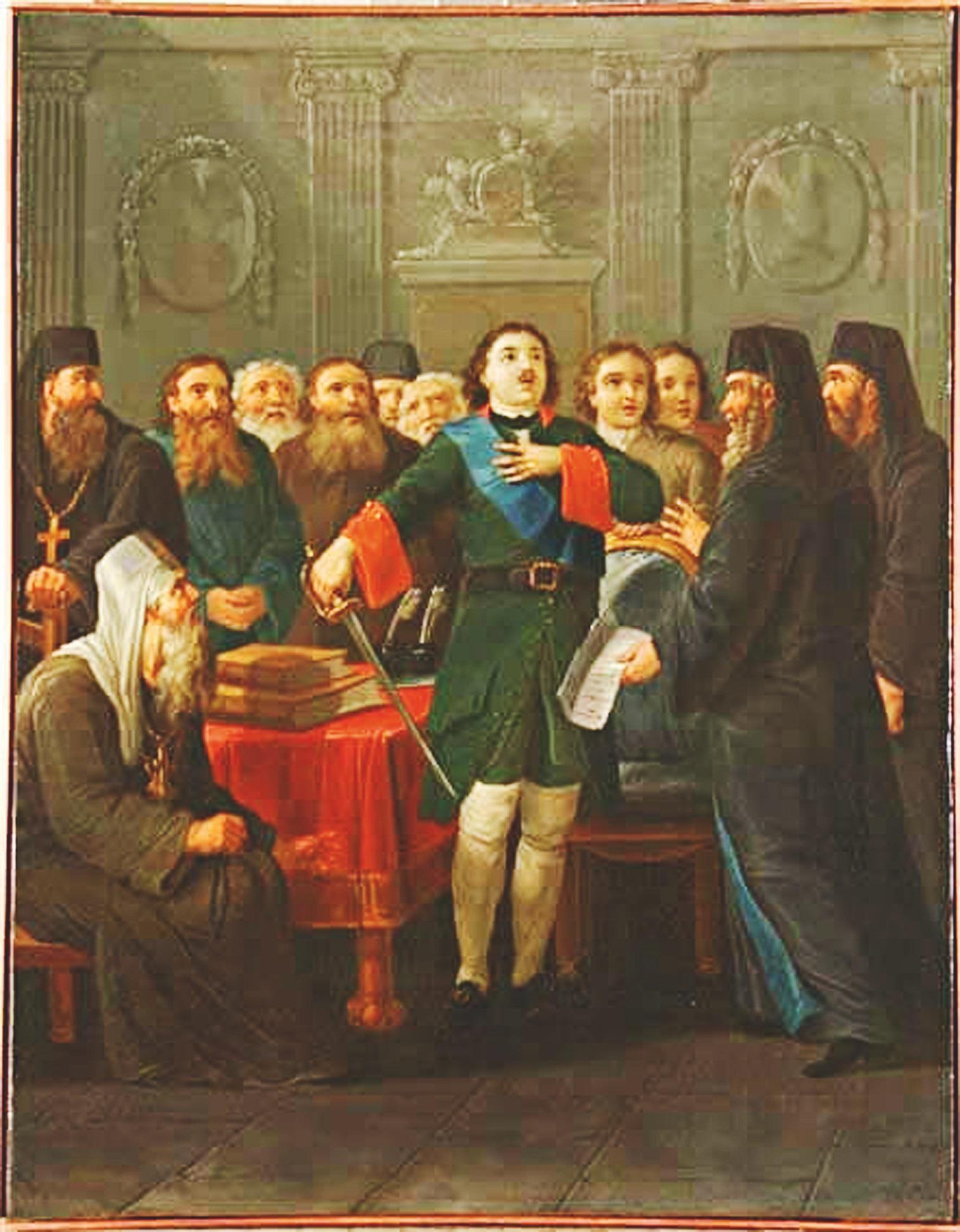 Тупылев И.Ф. Петр I и Святейший синод (1801)