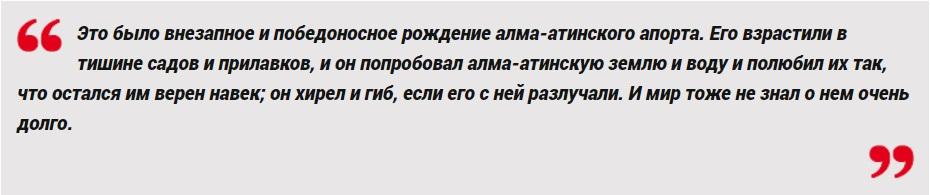 Юрий Домбровский «Хранитель древностей»
