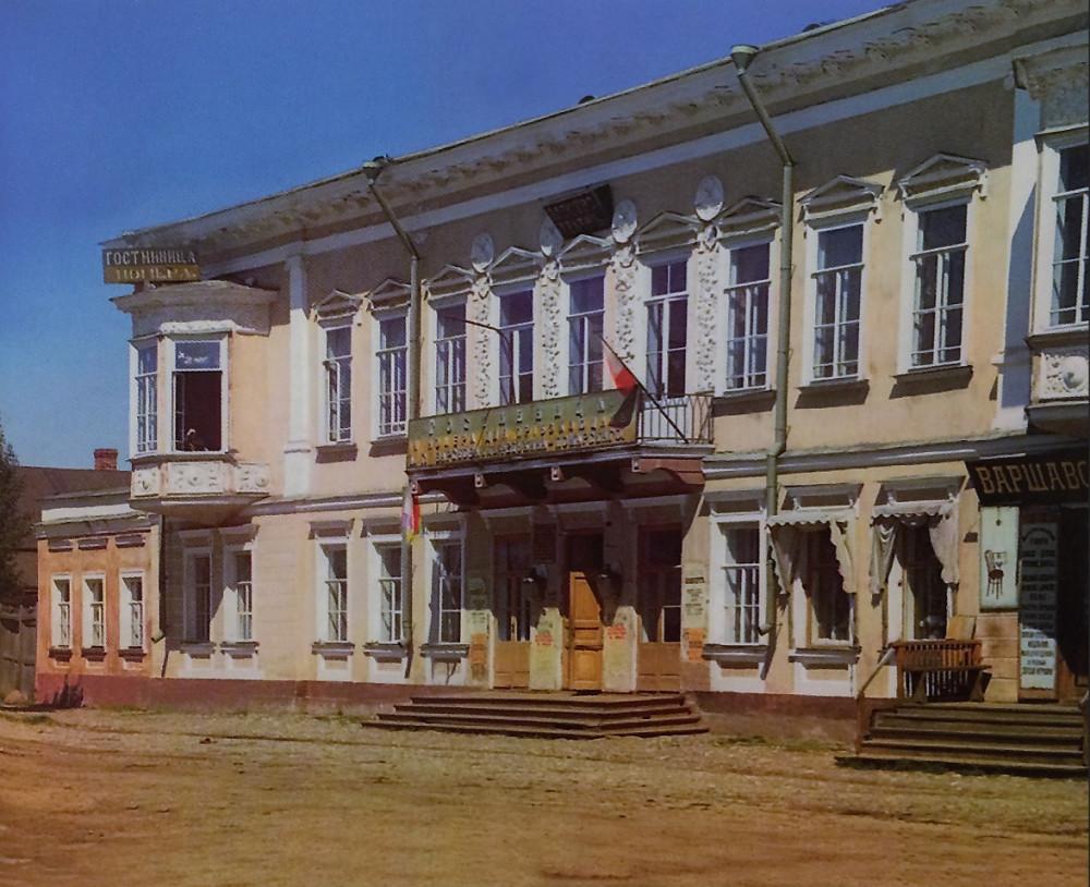 """Фото С.М.Прокудина-Горского (1910 год). На фасаде надпись: """"Гостиница и номера для проезжающих А.Г.Барскова быв. Федухина-Пожарского"""""""