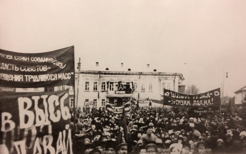 Демонстрация у здания бывшей гостиницы Пожарских (1920-е годы)