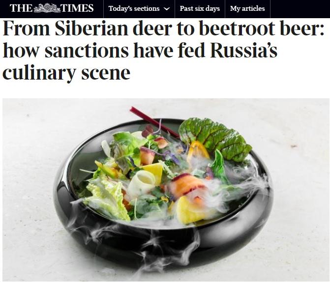 """Газета """"The Times"""", 22 июля 2019 года"""