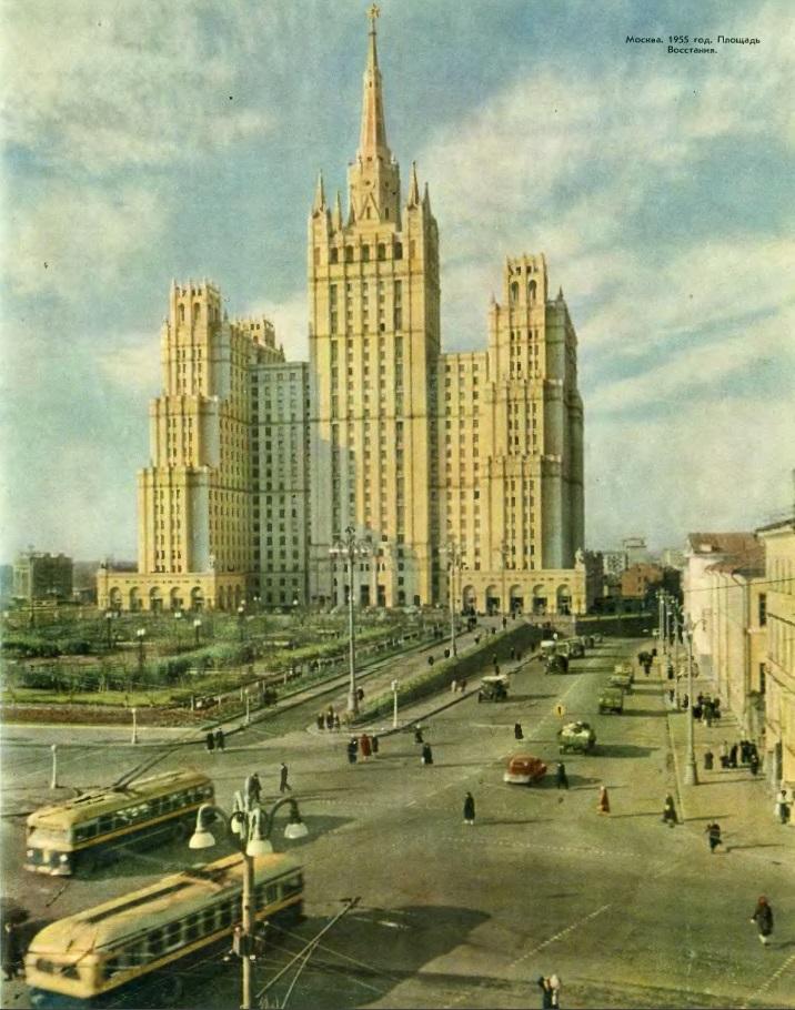Площадь Восстания. Москва, 1955 год