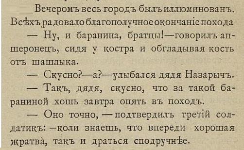 Мечта русской кухни - шашлык Мясо,Шашлык