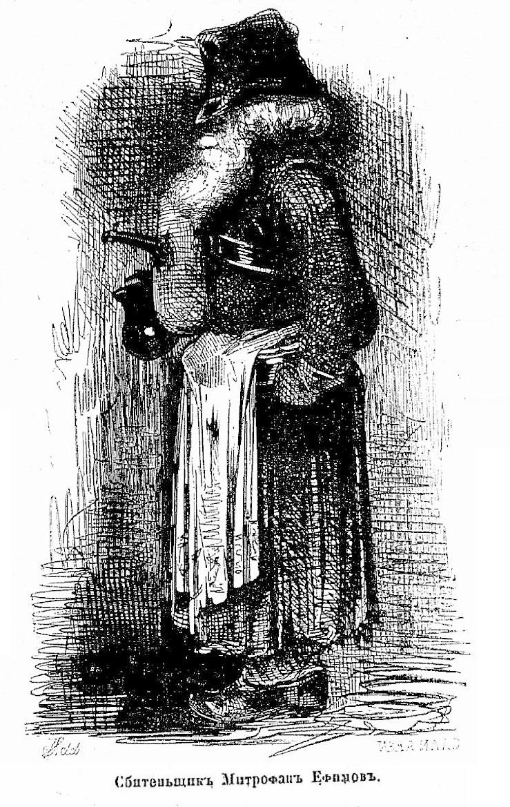"""Газета """"Иллюстрация"""" (СПб., 1848)"""