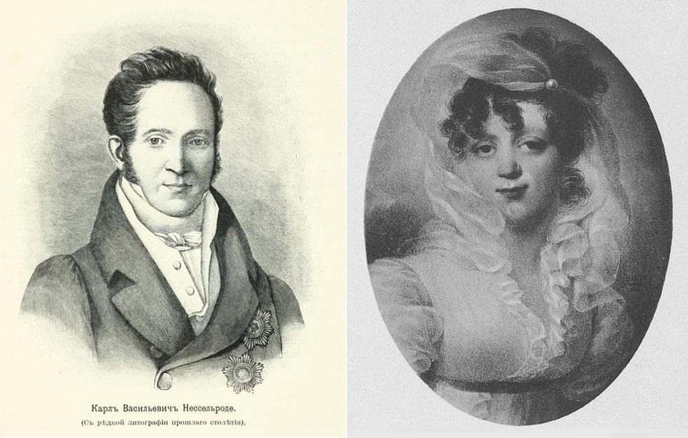 Граф Карл Васильевич Нессельроде (литография 1810-х гг) и графиня Мария Дмитриевна Нессельроде (художник Жан-Батист Изабе, 1814)