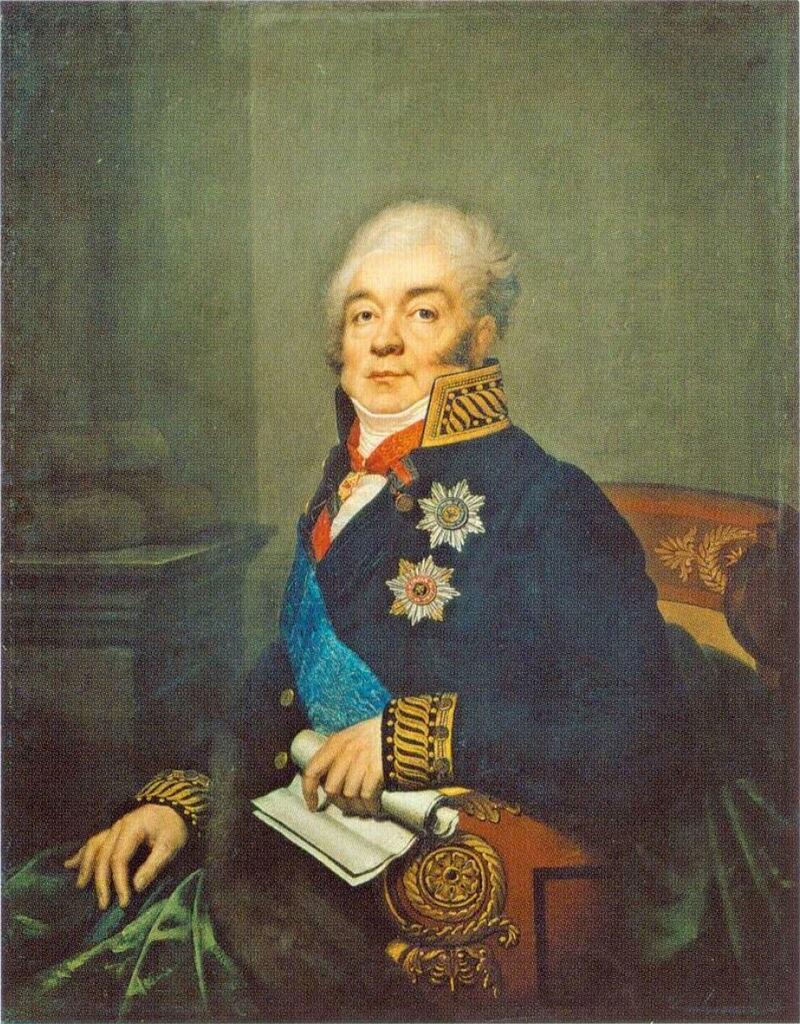 Граф Дмитрий Александрович Гурьев (1758-1825)