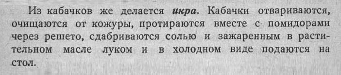 За здоровый быт. Сборник статей. М., 1931