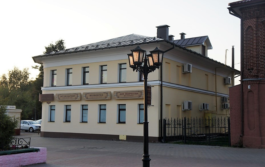 Здание бывшего трактира Литвинова