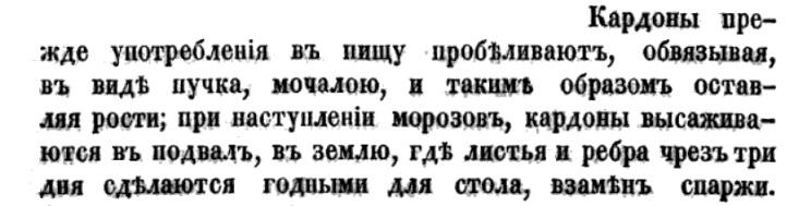 Труды Императорскаго вольнаго экономическаго общества. Т.III. СПб., 1862.