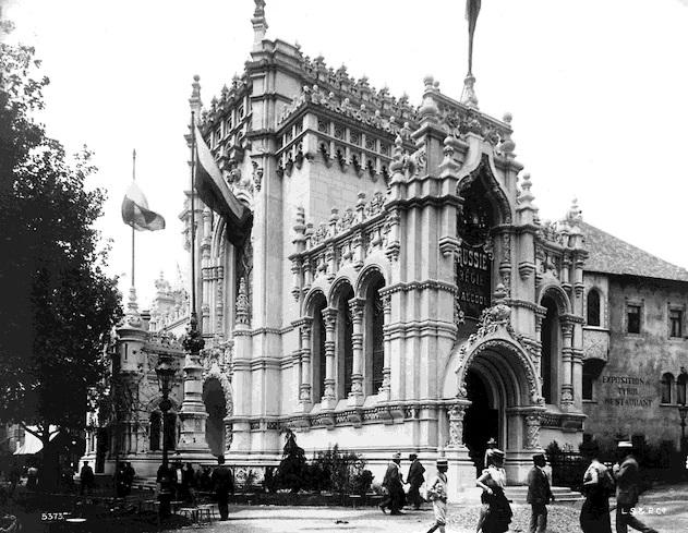 Алкогольный павильон России на Всемирной выставке в Париже (1900)