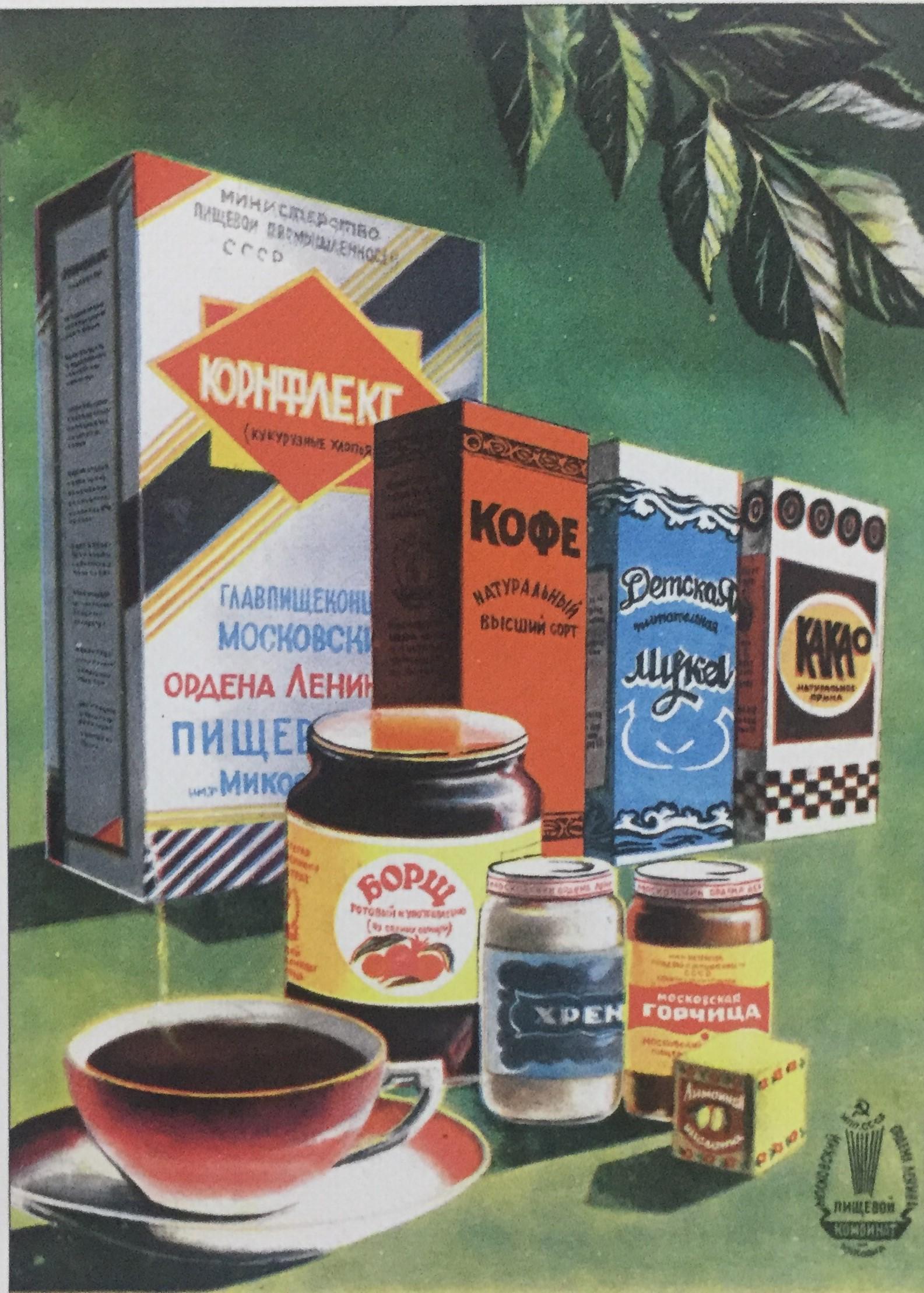 """Журнал """"Огонек"""", 1947 № 39"""